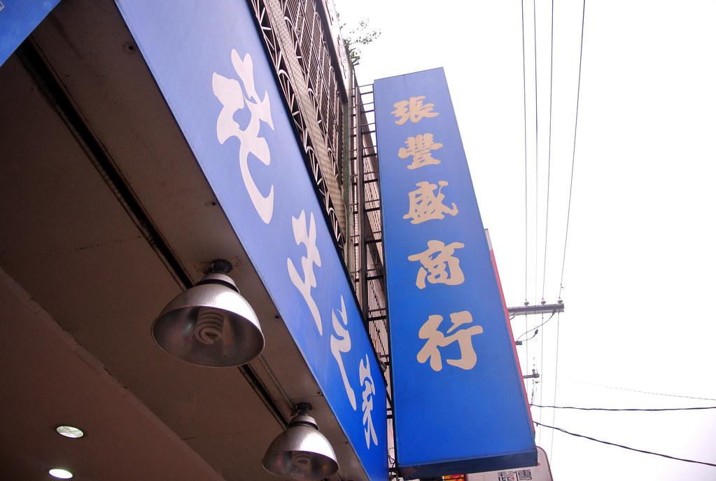 DSC_0357_副本