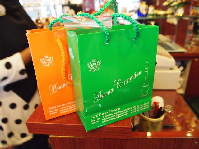 P4178905 Jamal Kazura Aromatics(ジャマル・カズラ・アロマティックス) シンガポール singapore ひめごと