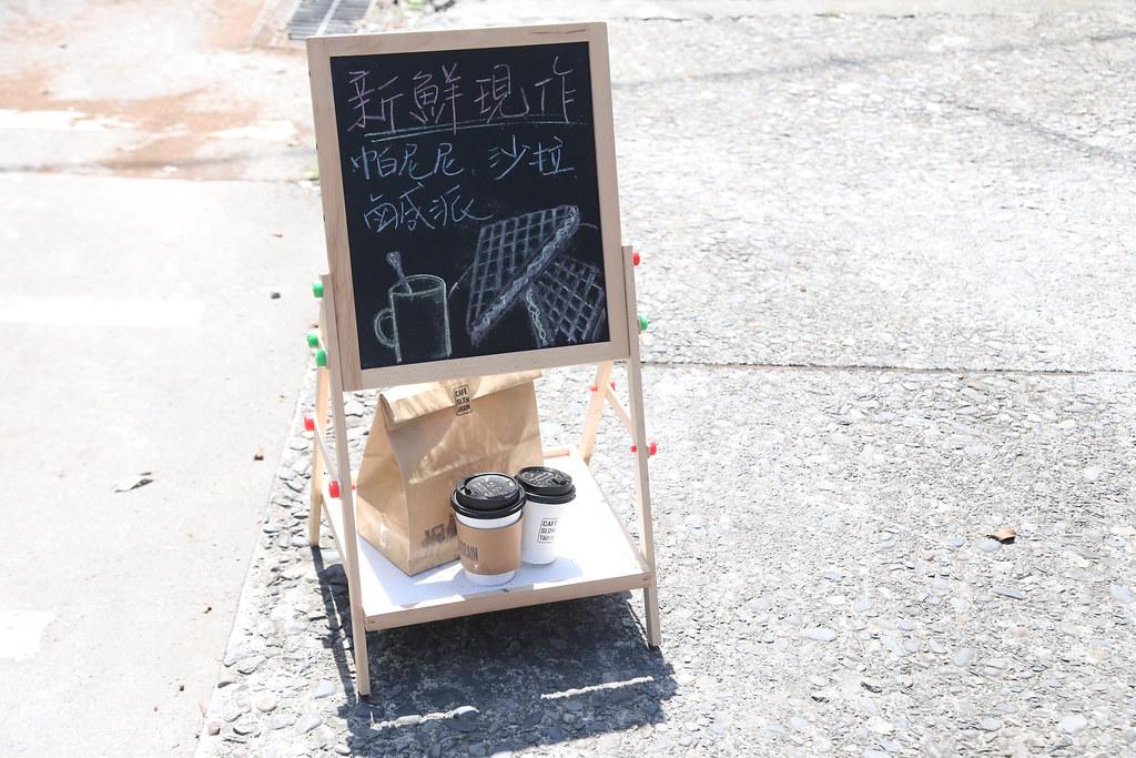 CAFÉ SLOW TRAIN 小火車咖啡館、小火車咖啡館菜單、宜蘭火車站附近咖啡館、宜蘭新開的咖啡館CAFÉ SLOW TRAIN 小火車咖啡館地點怎麼去