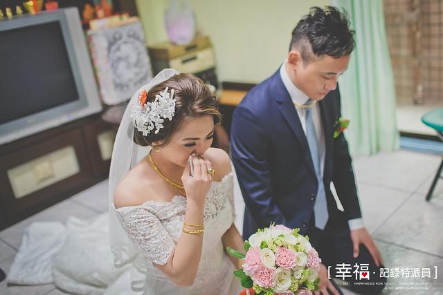 『婚禮記錄』愛在我們之間