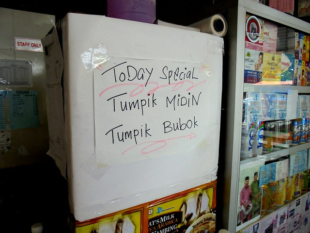 New from the tumpik stall