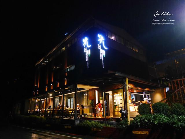 台北文山區貓空景觀夜景餐廳美食泡茶推薦光羽塩 lytea (37)