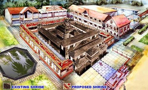 Shree Guru Narasimha Temple