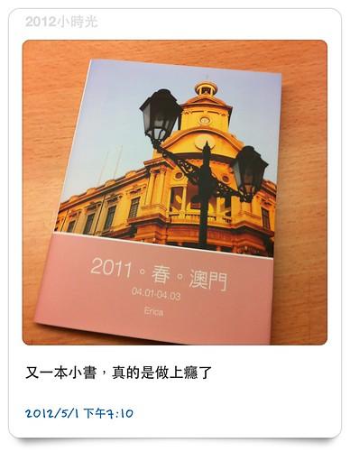 2012-05-01.JPG