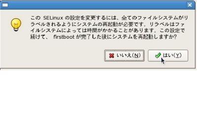 step_23