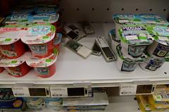 automatic shelf tags - Photo of Épinal