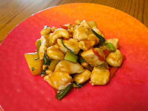 Pineapple Basil Chicken