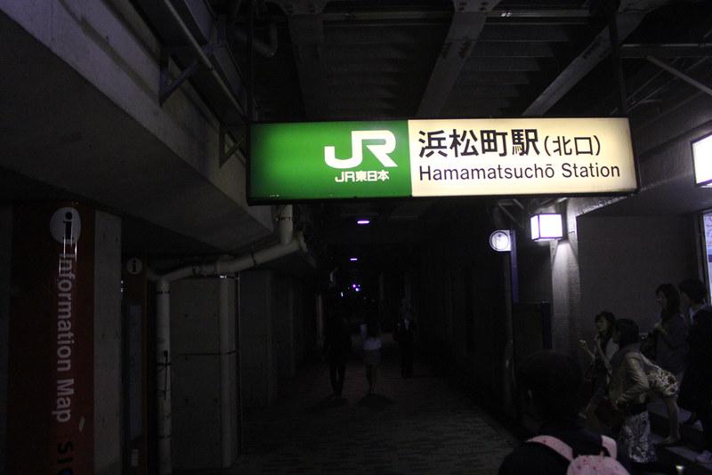 天上山_07