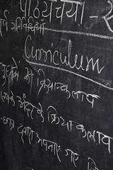 number(0.0), handwriting(1.0), calligraphy(1.0), chalk(1.0), writing(1.0), text(1.0), font(1.0), blackboard(1.0), black-and-white(1.0),
