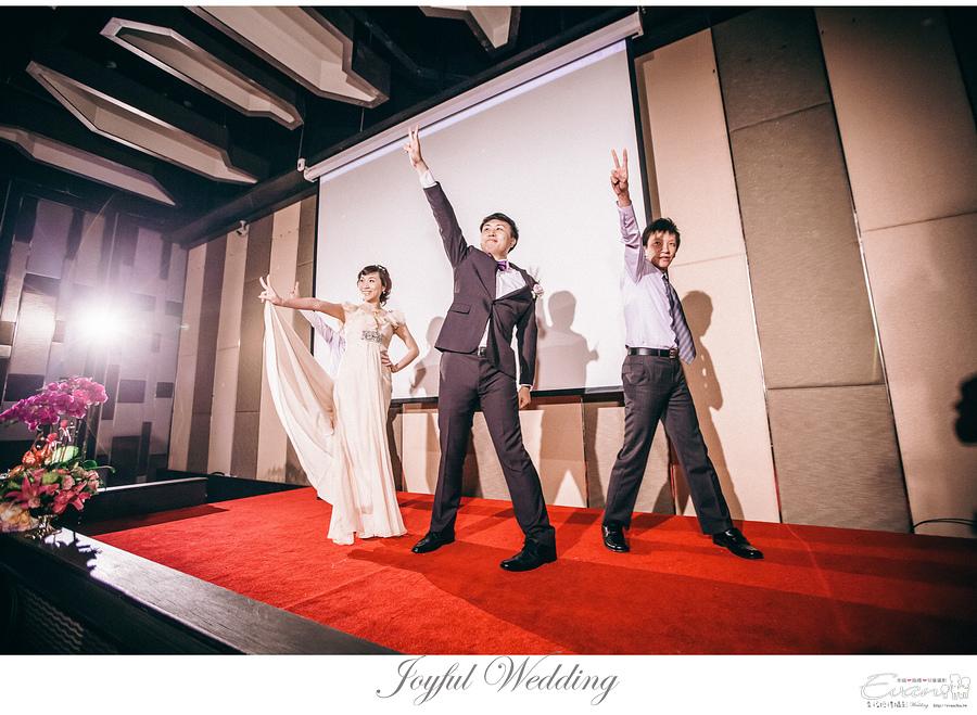 Mason & Vivia 婚禮記錄 _00166