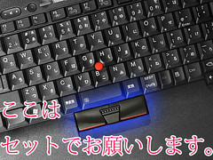 ThinkPad_USB_Trackpoint_Keyboard_01