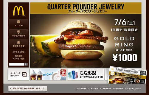 QUARTER POUNDER JEWELRY