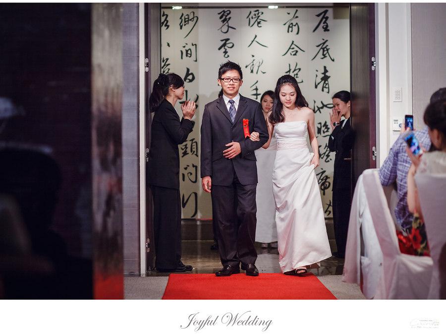 Jessie & Ethan 婚禮記錄 _00103