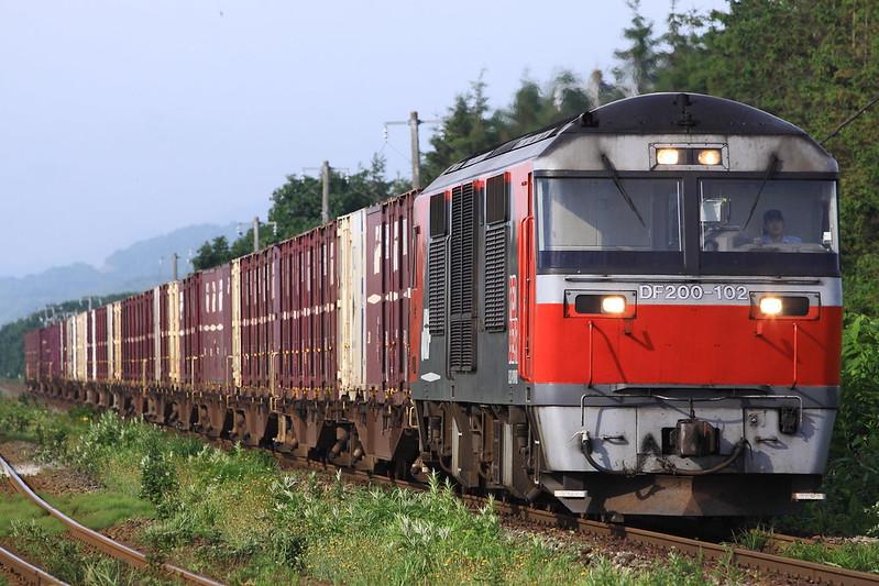 DF200 102