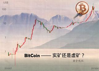 比特币淘金潮涌中国