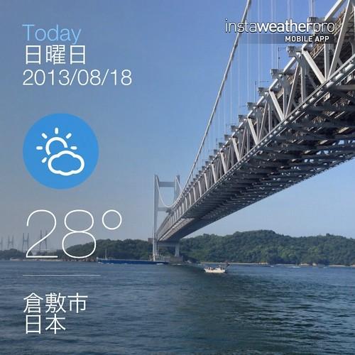瀬戸大橋 #36