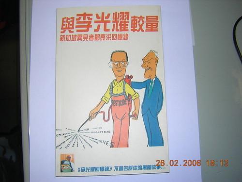 leungyuen2005-img600x450-1232116174tsermui_img600x450_1211271123____3201_5-3