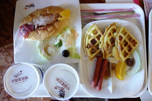 喜臻飯店早餐