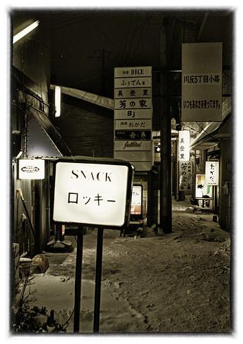 2013.10.15(夜秋田(R0011787_Black Gold