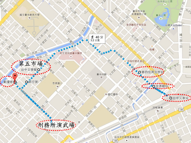 台中第五市場一日旅遊05