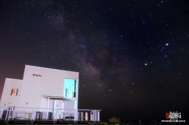 Starry Cafe