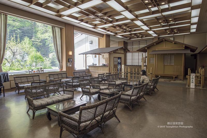 橫谷溫泉旅館 大廳