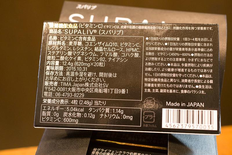 SUPALIV-4