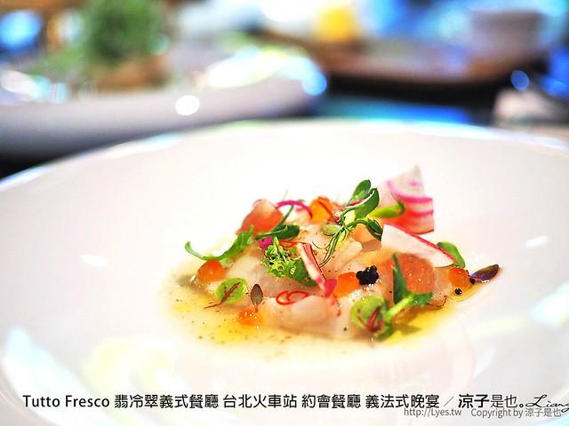 Tutto Fresco 翡冷翠義式餐廳 台北火車站 約會餐廳 義法式晚宴 21