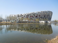 12 03 27 Beijing - Birds Nest