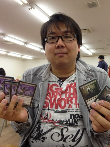 LMC Chiba 408th Champion : Yashiro Hitoshi