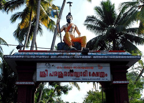 Lord Parasurama 6th Avatar of Lord Vishnu Belongs to Treta Yuga