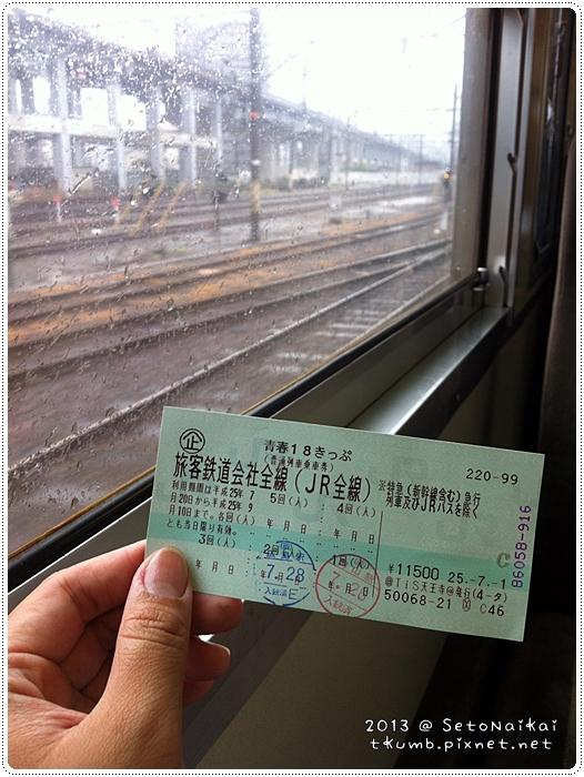 瀨戶內小記錄 (43).jpg