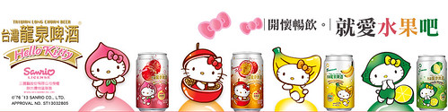 hello-kitty-beers