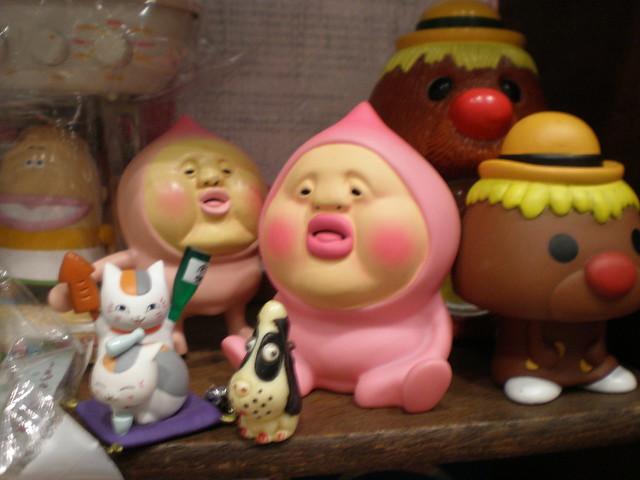 Weird Vintage Toys