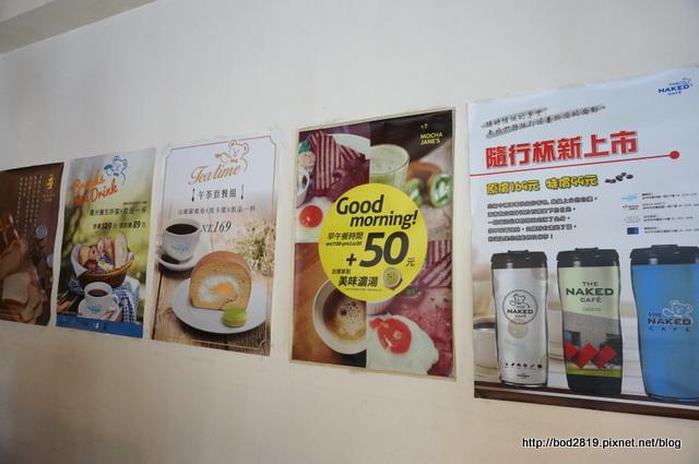 17331848260 c7b68a269f o - 【台中西區】MOCHA JANE'S cafe 摩卡珍思-平價早午餐,附飲品,奶茶好喝!(已歇業)