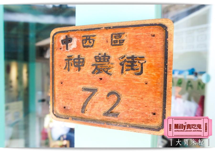 台南阿朗基公寓0001