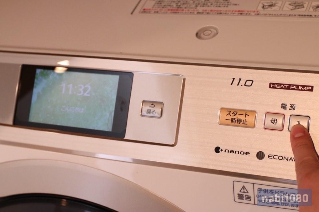 Panasonic 970006
