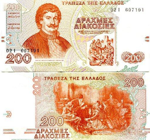 200 Drachiem Grécko 1996, Pick 204