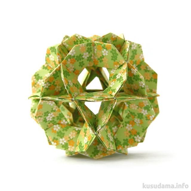 Pinwheel Ball