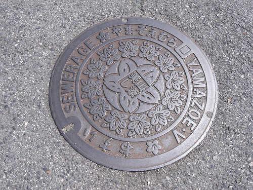 29-山添村