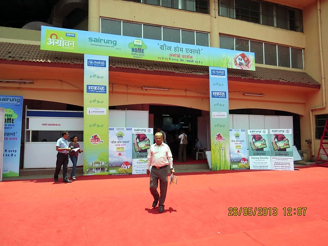 Visit Sakal Agrowon Green Home Expo, 25th and 26th May, 2013
