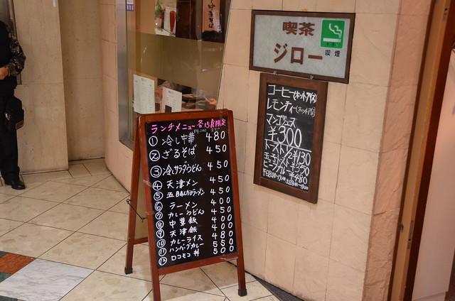 cafe_jiro_2