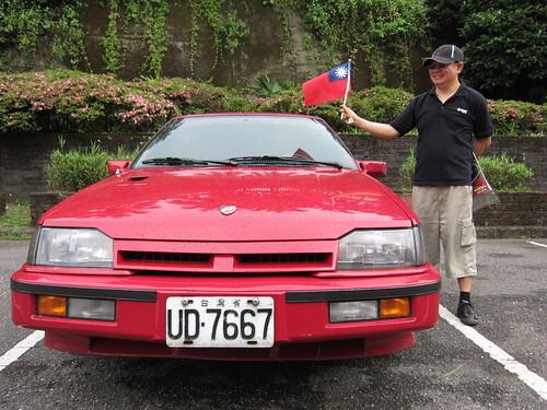 Mr. Sunlight's 1989 Yue Loong Feeling 102 SF