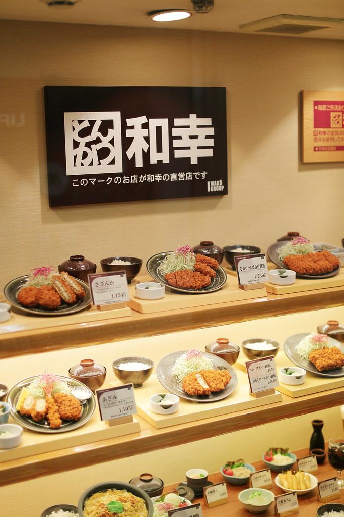 2013 Tokyo Food_342