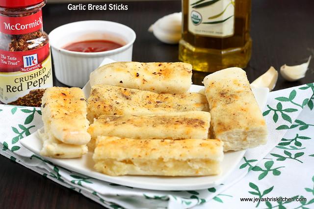 Garlic bread sticks + domino's Style