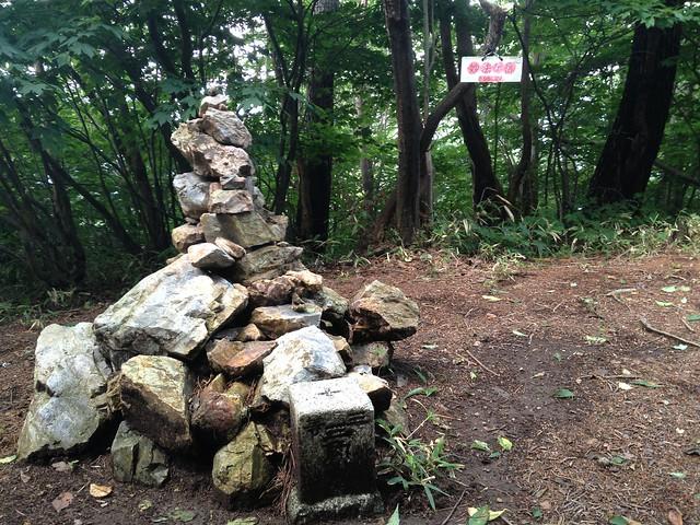 妙法ヶ岳 山頂ケルン