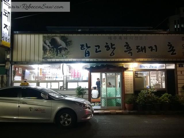 review - Jeju Island - Local food - Black Pork Heuk Dwaeji Street -001