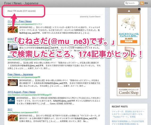 スクリーンショット_2013_09_29_14_34