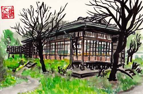 Dr Sun Yat-sen House, Taipei by david.jack