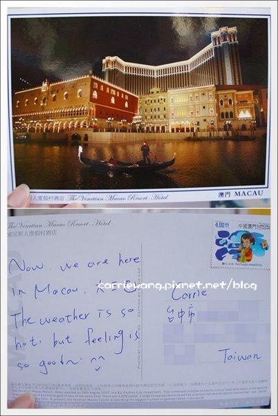 Macau D2 (69)